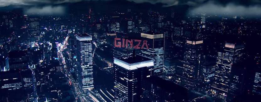 Ginza, además de estar en este recuento también es una de las canciones más bailadas este 2015.