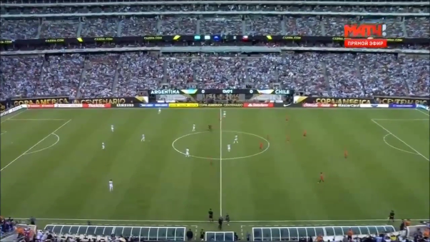 82 mil espectadores abarrotaron las gradas del MetLife Stadium para ver la final de la Copa América Centenario.