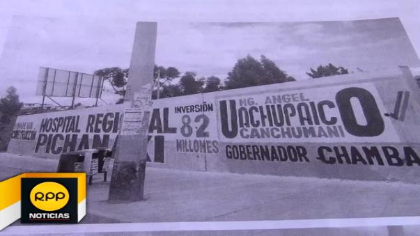 La municipalidad de El Tambo presentó las fotos que demuestran el uso de paredes sin autorización.