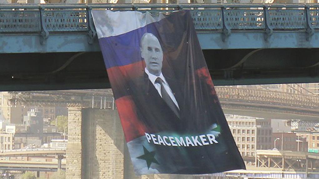 El incidente coincide con la suspensión del proceso de paz en Siria entre Estados Unidos y Rusia.