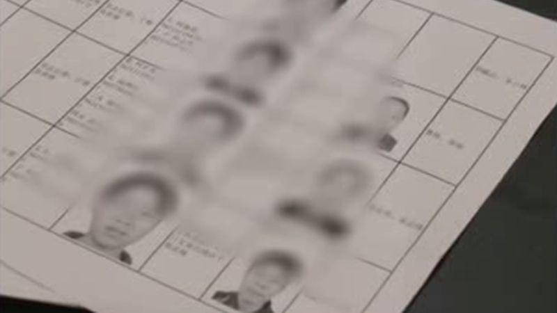 La red era liderada por dos sospechosos apellidados Xiong y Hou.