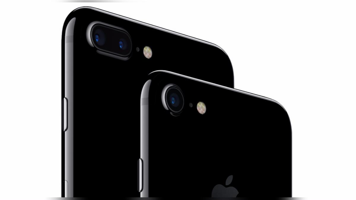 Este es el comercial de presentación del iPhone 7 e iPhone 7 Plus.