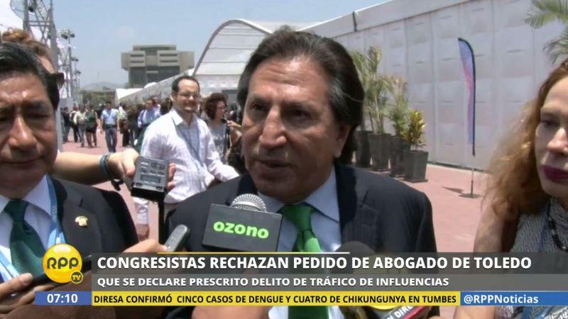 Alejandro Toledo podría ir a prisión si es que el juez acoge el pedido fiscal.