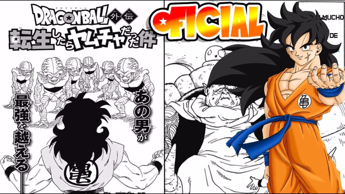 El primer manga, estrenado en diciembre