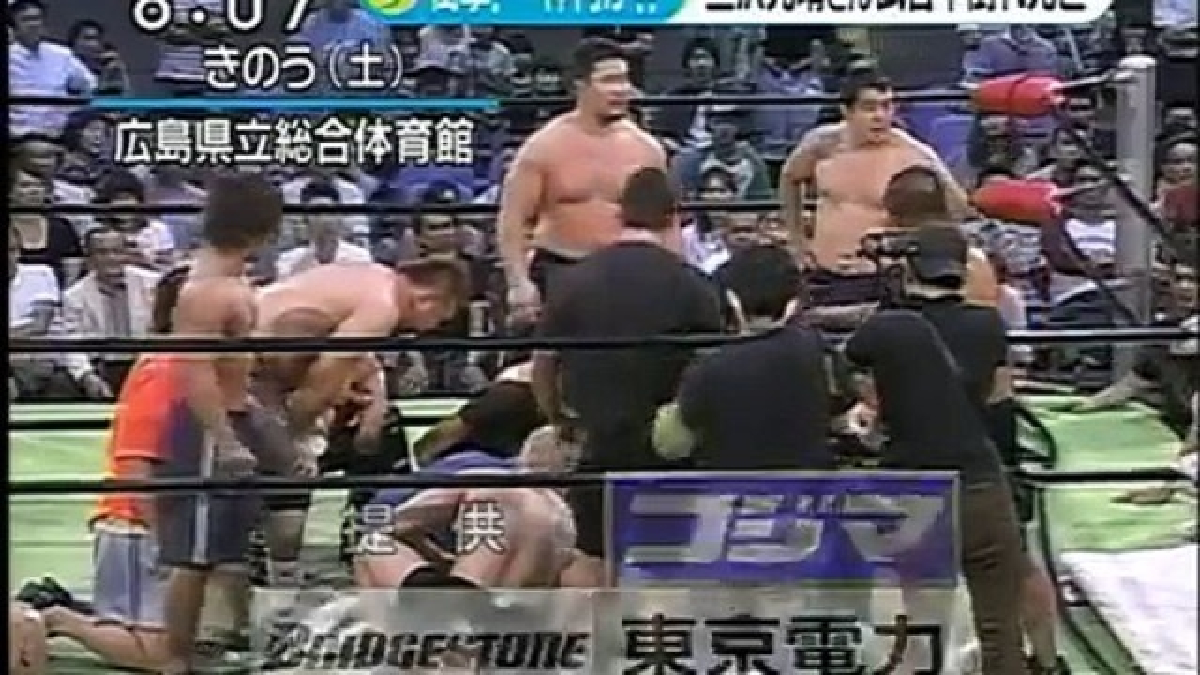Mitsuharu Misawa de 1.85m obtuvo su fama en la All Japan Pro Wrestling (AJPW) y luego en Pro Wrestling NOAH