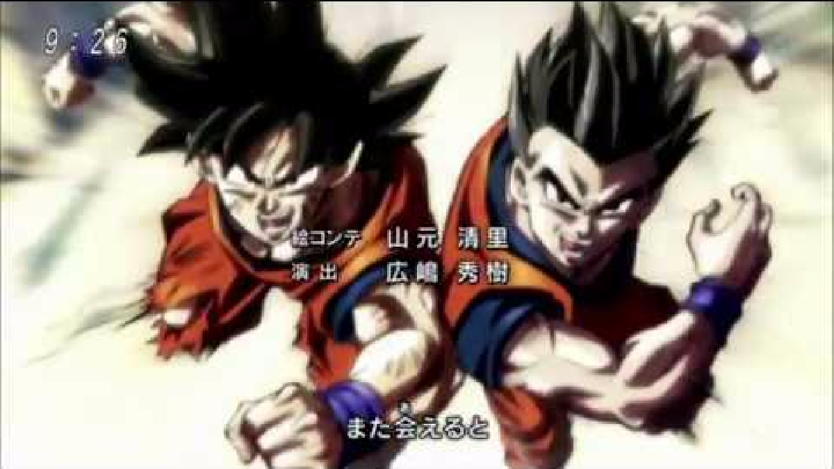 Ending 9 de Dragon Ball Super