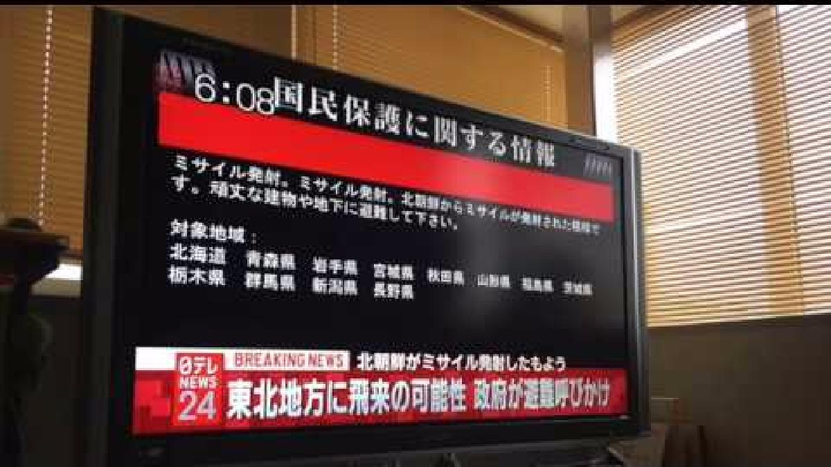 Otra muestra de las alertas japonesas ante el misil norcoreano.
