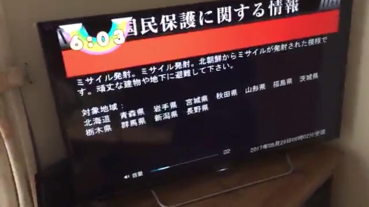 La alerta por el misil se transmitió por el sistema de emergencias japonés.
