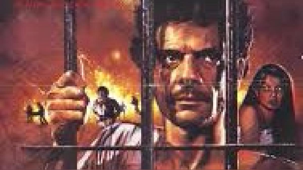 La película estrenada en 1991 cuenta la historia del delicuente apodado 'La Gringa' quien es recluido en la isla El Frontón para cumplir su condena.