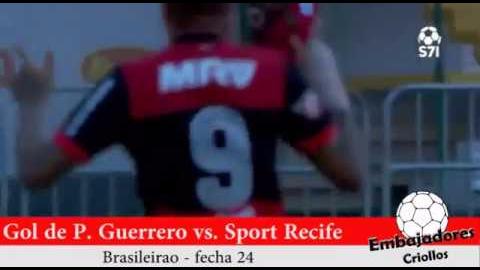 Revive el golazo de Paolo Guerrero.