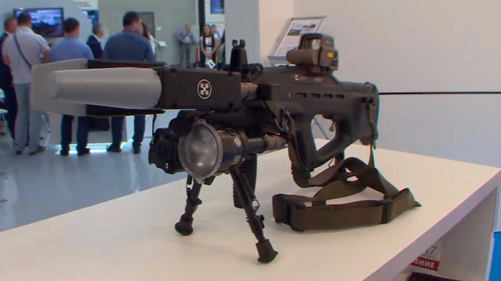 El arma letal REX-1 que permite derribar aviones no tripulados.