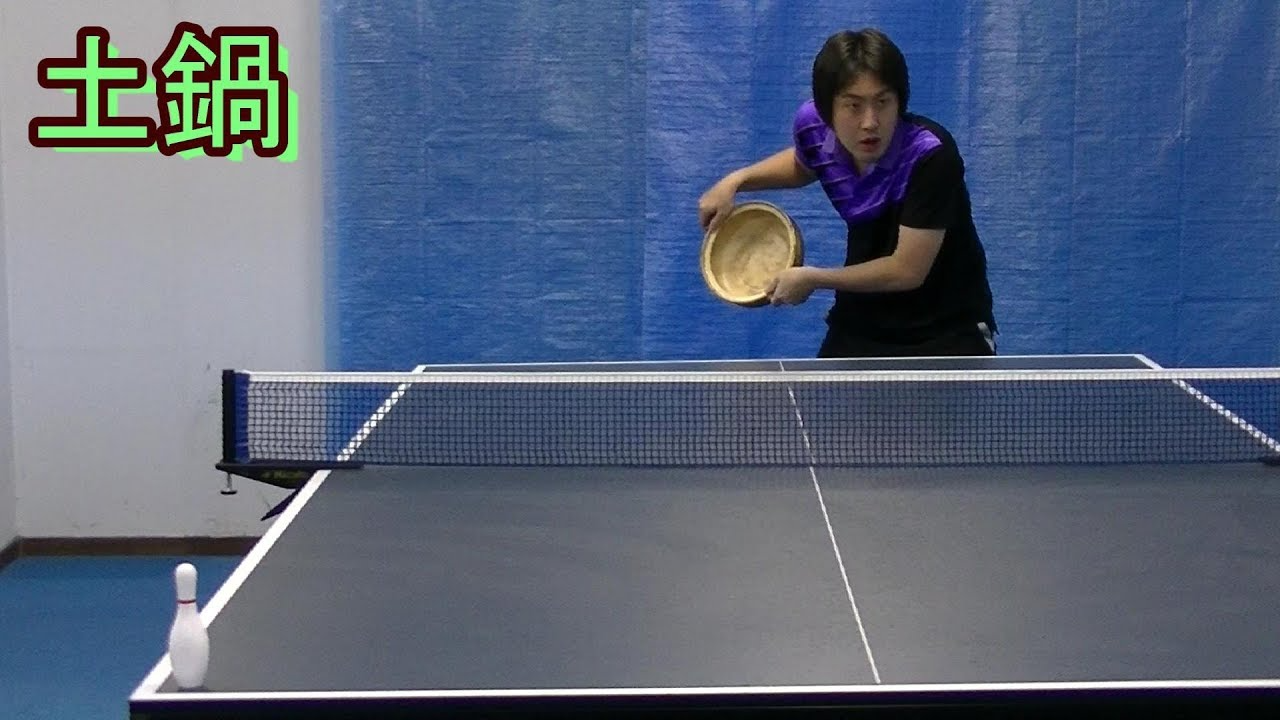 Takkyuu Geinin juega ping pong con cualquier objeto