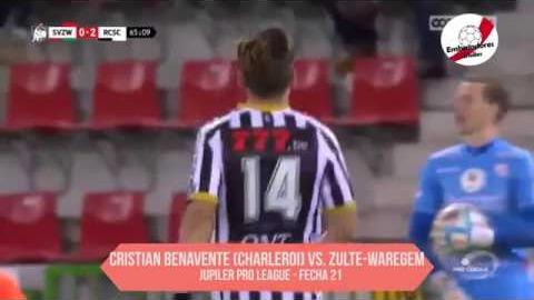 Cristian Benavente se formó futbolísticamente en las divisiones menores del Real Madrid.