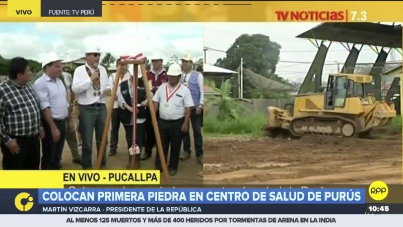 Martín Vizcarra dijo que la prioridad de su gestión es mejorar los servicios de salud y educación.