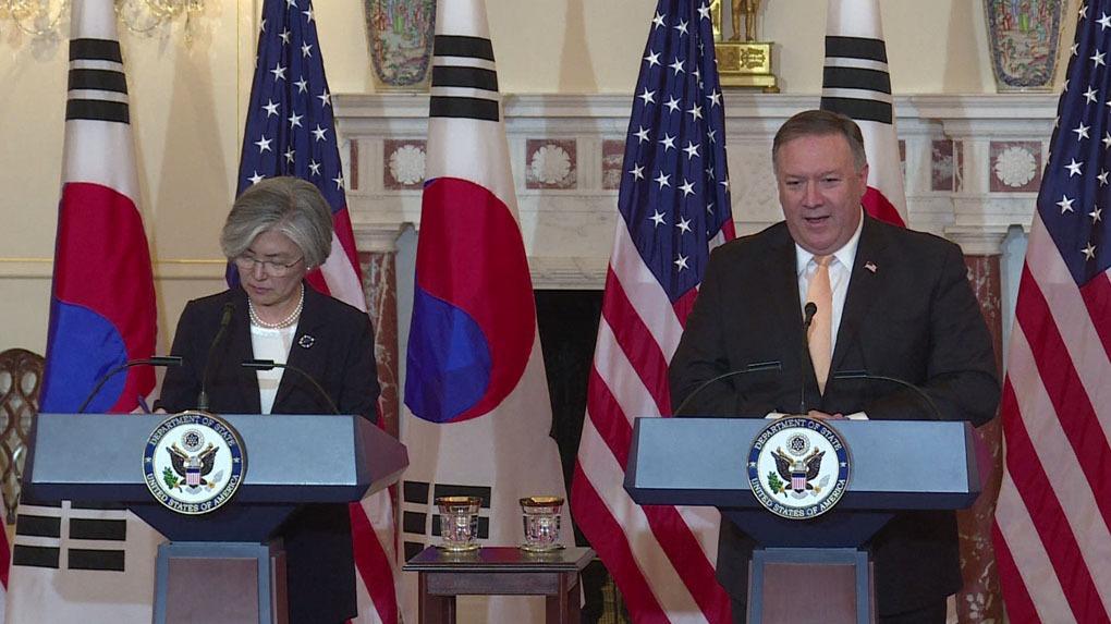 El pasado viernes EE.UU. anunció que ayudaría a Corea del Norte si aceptaba desnuclearización.