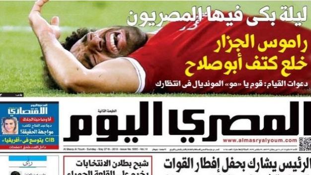 La portada de Al Masry al Youm.