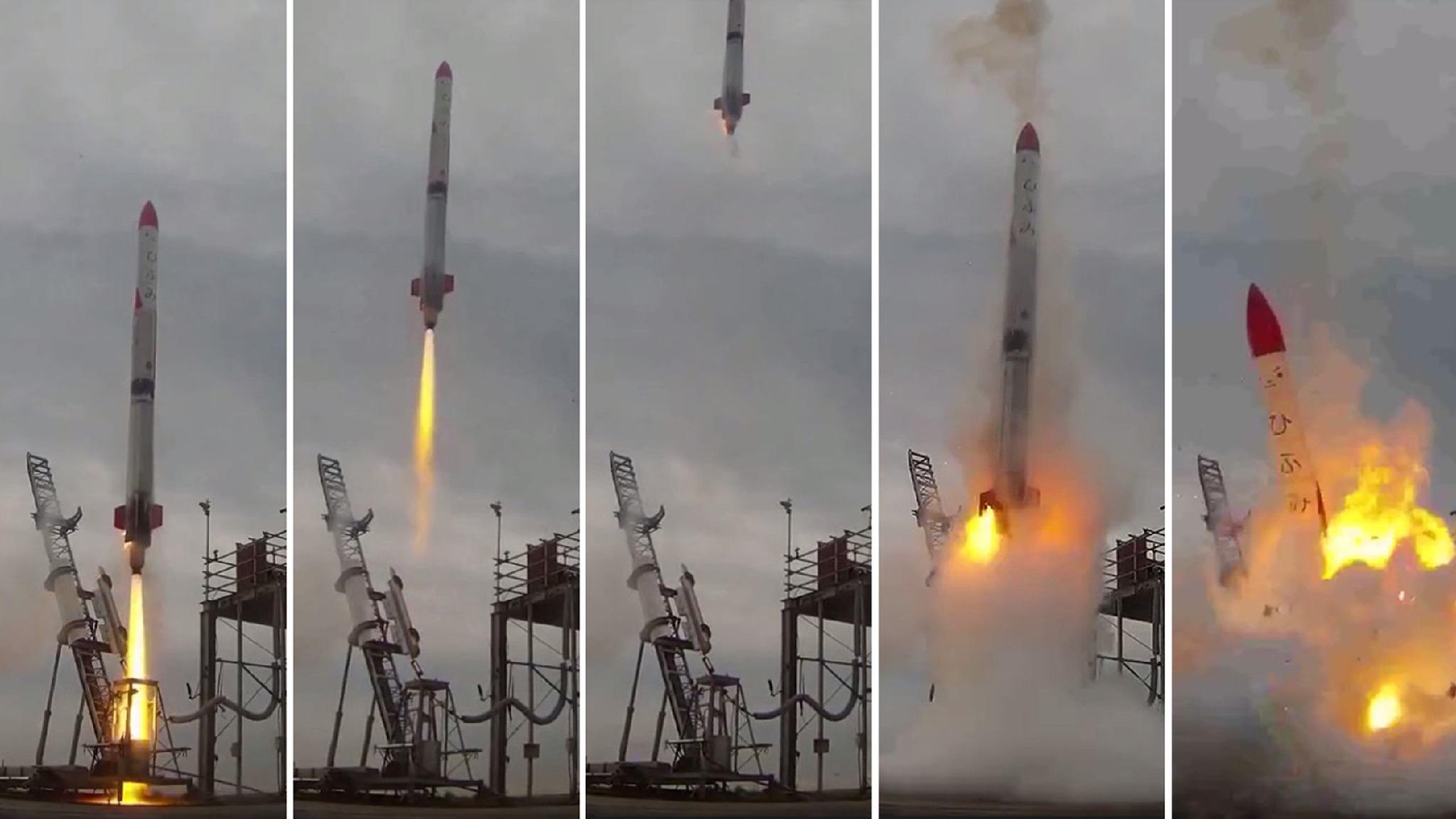 El lanzamiento del MOMO-2.