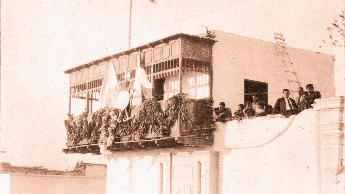 El Balcón de Huaura durante una ceremonia de 1920, en el centenario del primer grito de la Independencia. El presidente Augusto B. Leguía estuvo en el lugar.