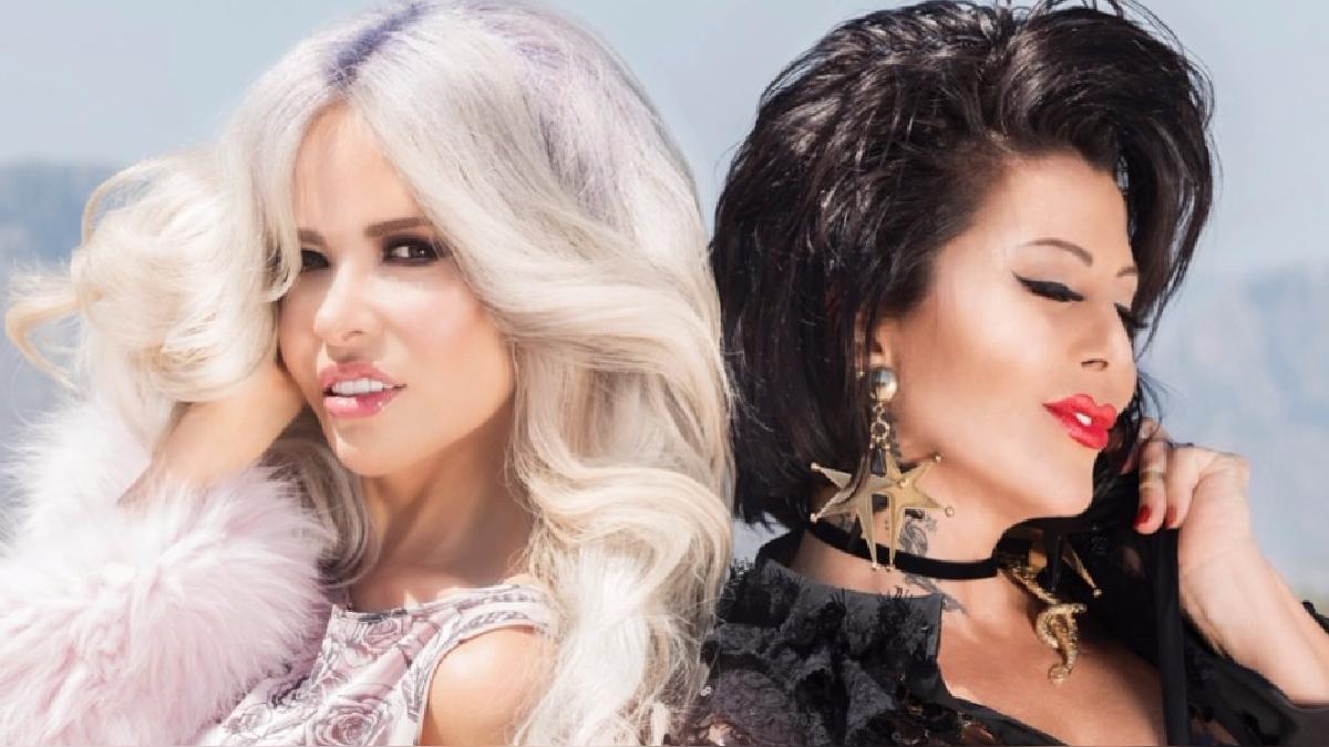Gloria Trevi y Alejandra Guzmán estrenan tema a dúo   RPP Noticias